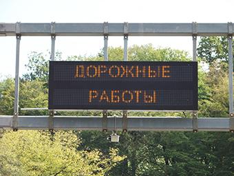 Sochi-340-1